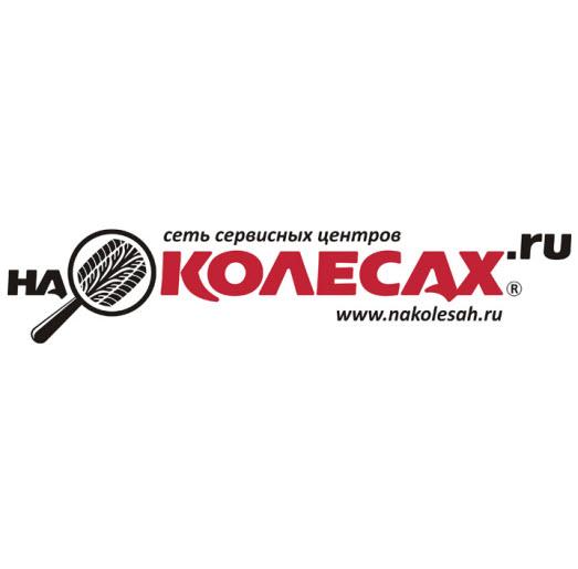 logo_nakolesah