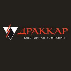 Ювелирная компания ДРАККАР