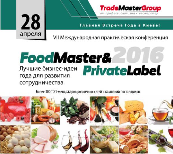 FoodMaster2016-1