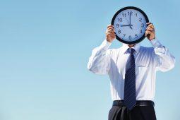 учет рабочего времени сотрудника