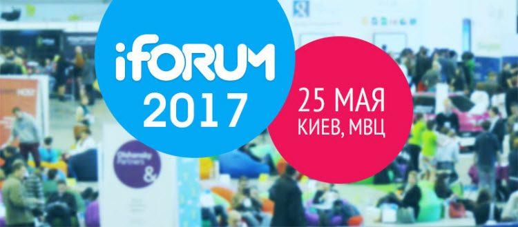 I-forum 2017